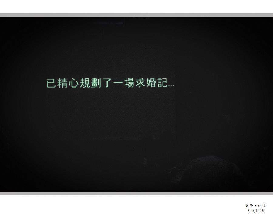 嘉勝&琳喻_109