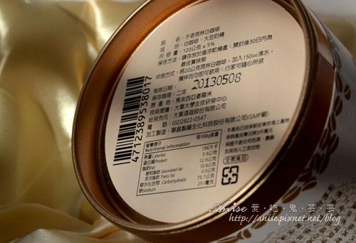 雨林白咖啡003.jpg