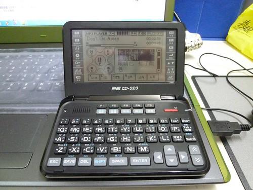 P1040221
