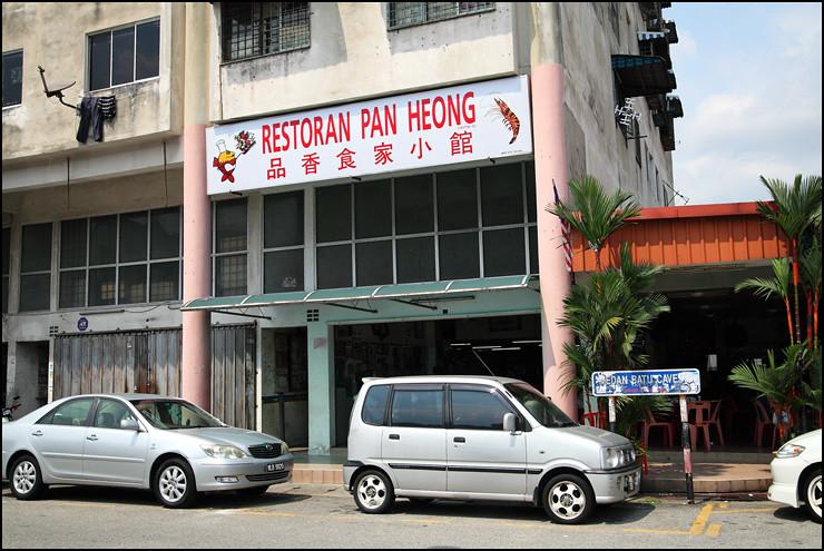 restoran-pan-heong