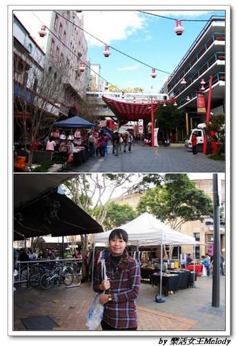 Brisbane-china Twon