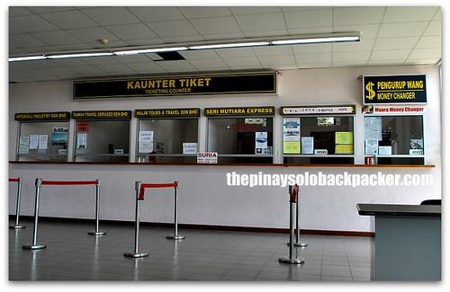 Muara Ferry Terminal photo