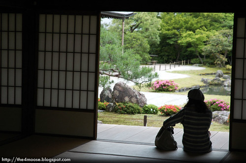 Tenryuji 天龍寺 - Looking out of the Abbot's Garden