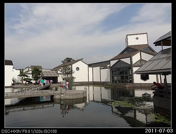 20110703_80蘇州博物館