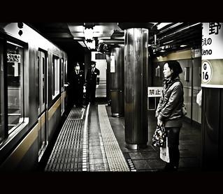 Subway Kyoto