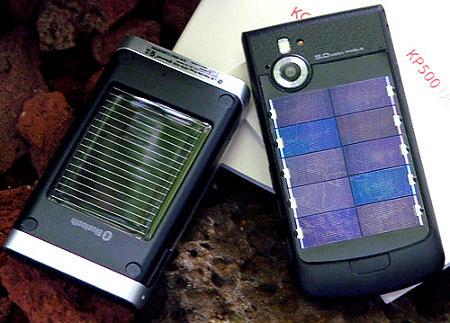 lg solar phone