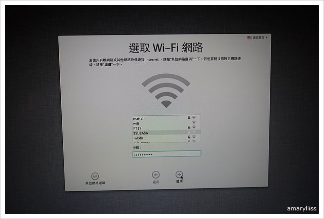 我的第一台MacBook Air 13″ @amarylliss。艾瑪[隨處走走]
