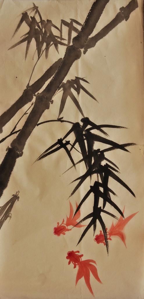 Bamboo and Gold Fish 竹和金鱼 ...