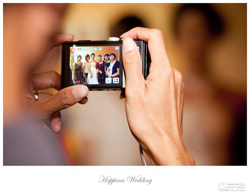 [婚禮攝影]政修與素玫 婚禮喜宴_051