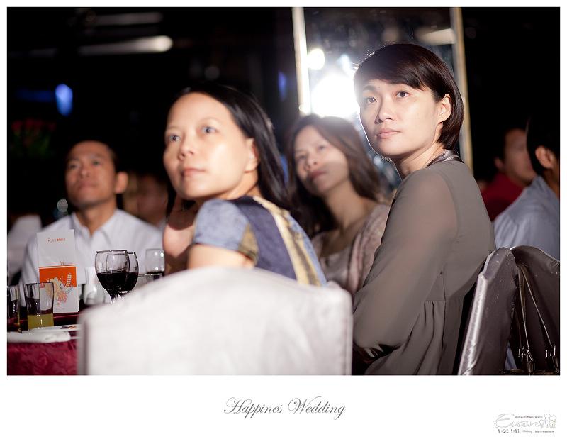 [婚禮攝影]政修與素玫 婚禮喜宴_072