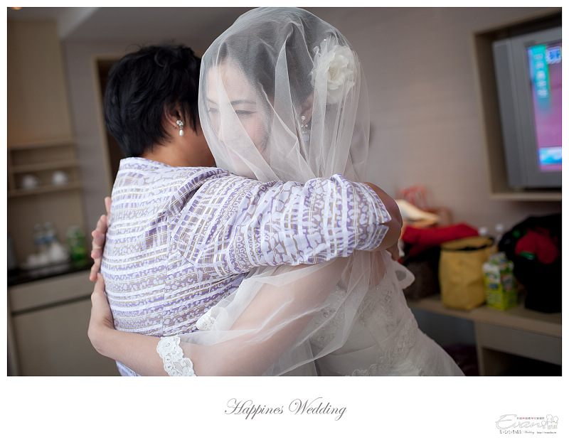 [婚禮攝影]政修與素玫 婚禮喜宴_036