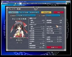 幻想麻雀3G [2011/08/23]