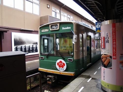P3102993
