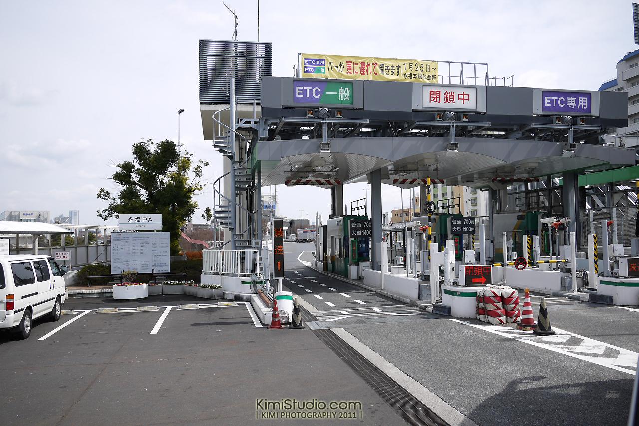 2011年 311 日本行-813