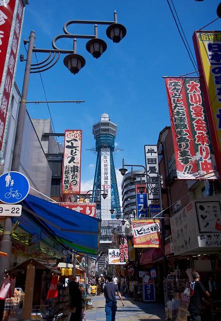 家族で大阪旅行  178