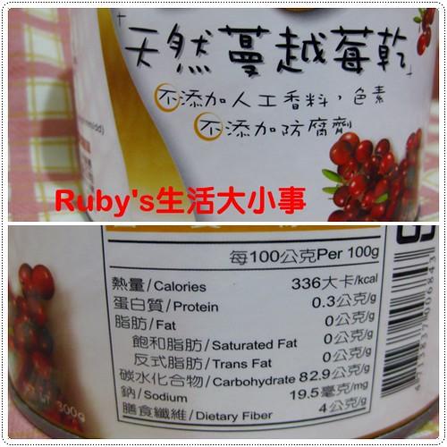 統一生機天然蔓越莓乾 (16)