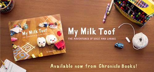 MMT_book promo_banner_b_031410