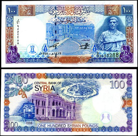 100 Libier Sýria 1998, Pick 108