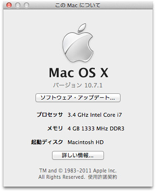 スクリーンショット 2011-09-06 11.24.43