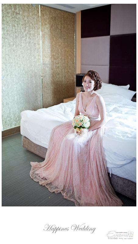 [婚禮攝影]碧娟&呈文 婚禮記錄-043