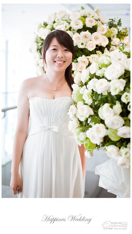 [婚禮攝影]碧娟&呈文 婚禮記錄-125