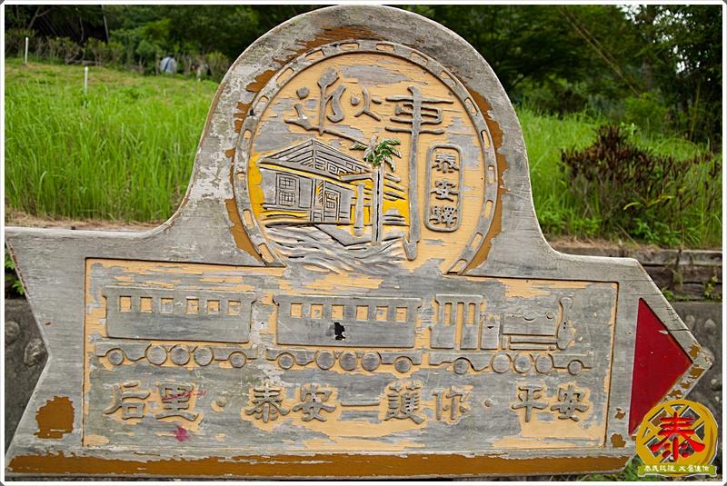 舊山線老火車之旅 (46)