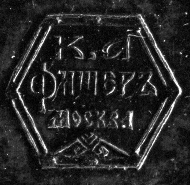 0003-КПоф-4866-9_клеймо