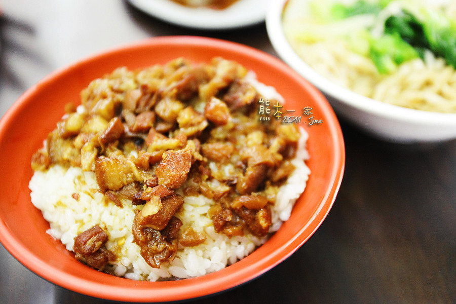 [三峽可外送小吃] 鮮揚美食王~料好實在的羹湯