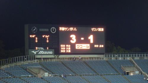 2011/09 J2第28節 京都vs草津 #01