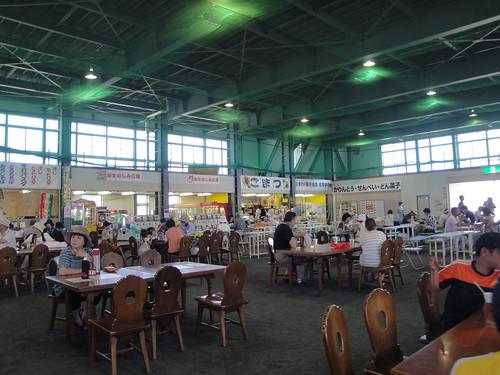 ひまわり観光センター