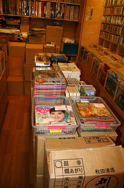 RECORDS SHOP, Ikebukuro, HASHODO KOSHOTENIMG_8583