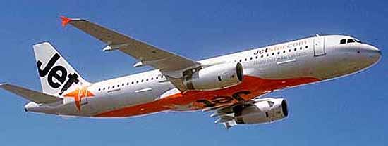 jetstar japan low cost