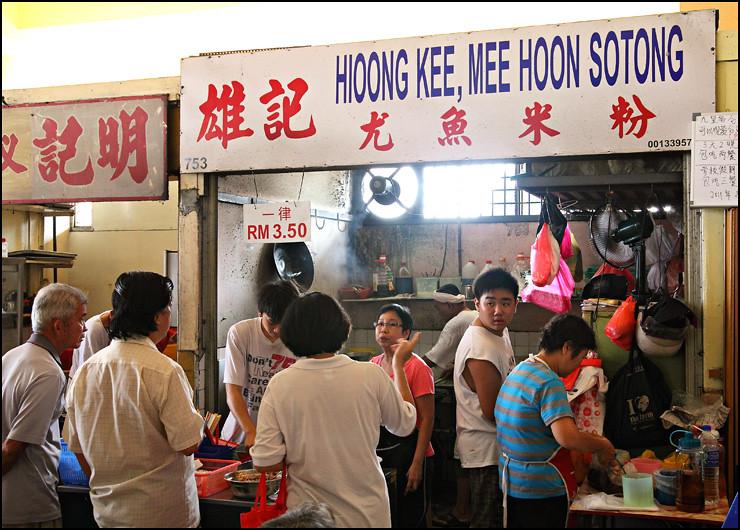 hioong-kee