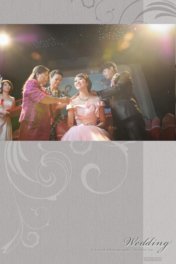 20110723bookcover