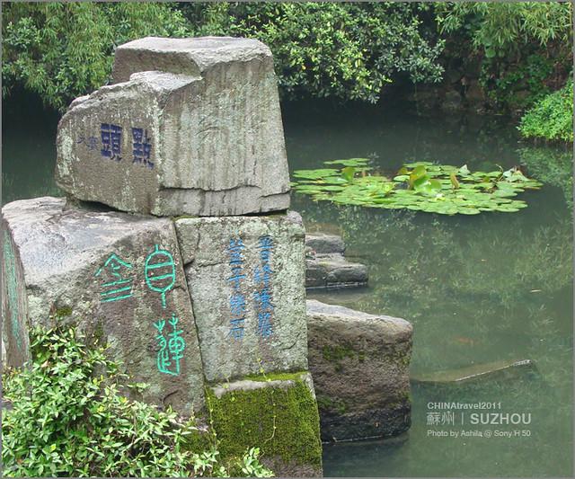 CHINA2011_285