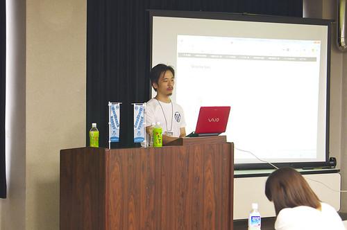 石川さんセッション
