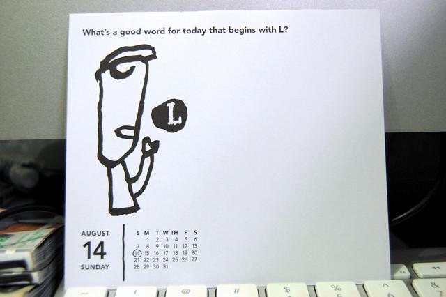2011 08 14