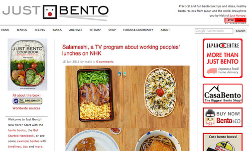 Blog Day 2011: Just Bento