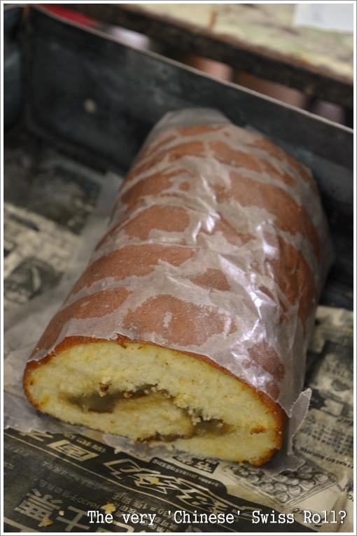 Gai Dan Gou - Egg Cake