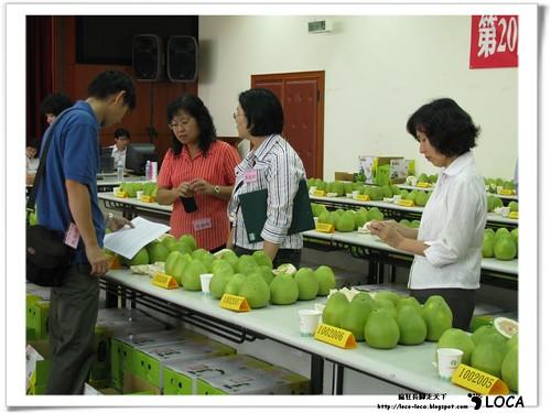 柚香傳百年,左岸好休閒IMG_8009.jpg
