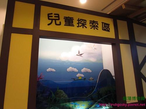 蘭陽博物館-IMG_2104W