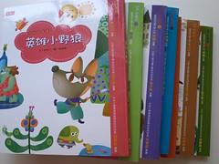 20110902-字的童話1-1