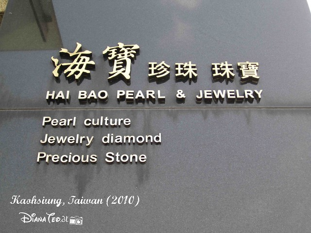 Hai Bao Pearl & Jewelry