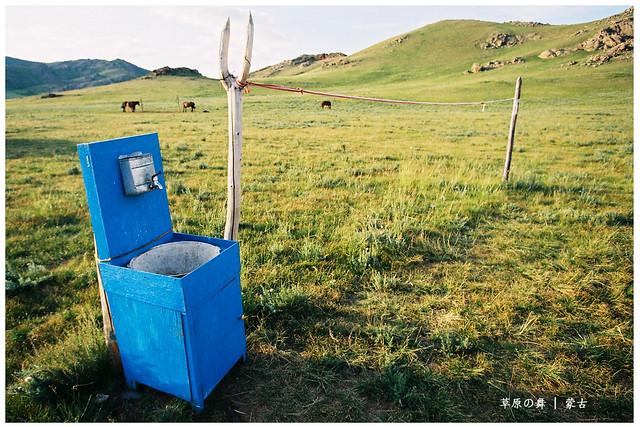 Mongolia001