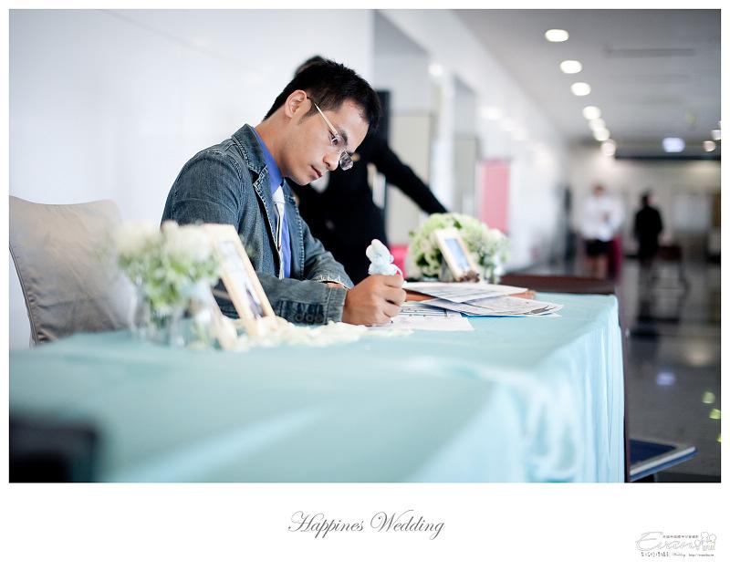 [婚禮攝影]碧娟&呈文 婚禮記錄-219