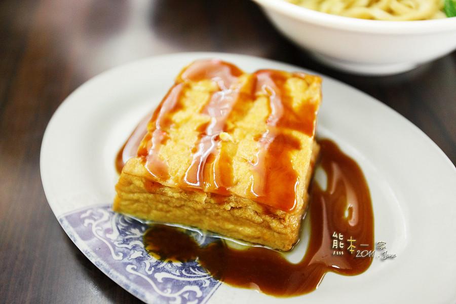 鮮揚美食王|三峽和平街可外送小吃