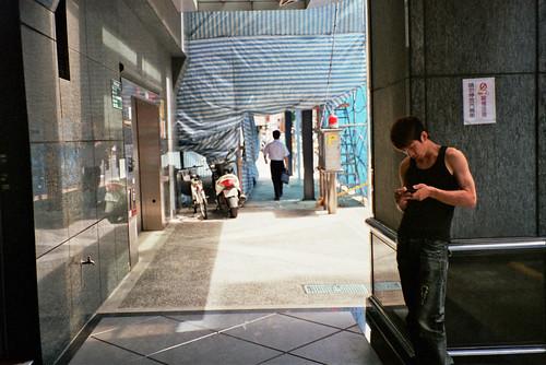 sidewalk gamer