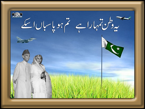 lines on defence day    september defence day essay    september defence  day