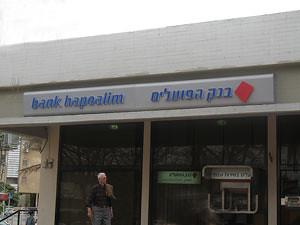 банк, Апоалим