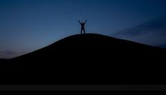 Arun Balboa (FlickfromKK) Tags: silhouette canon tokina infosys mct 1116 450d mahindracity tokina1116